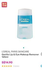 loreal eye makeup remover cat eye makeup