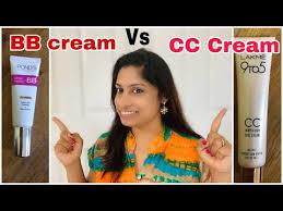 best tinted moisturisers cc bb creams