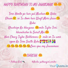 happy birthday to my jaan quotes writings by pathan girl