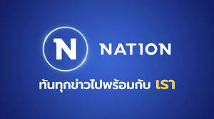 Nationtv Live - Home