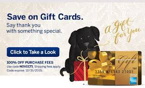 fees on american express gift cards
