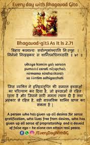 every day bhagavad gita everyday bg twitter