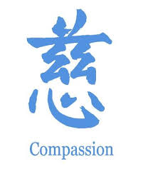 Chinese Symbol Compassion Wall Decal Wall Decor