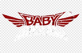 Babymetal Logo Distortion Decal Yava Band Logo Text Logo Monochrome Png Pngwing