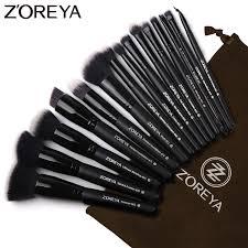 professional makeup brush set live