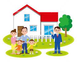 「住宅探し イラスト」の画像検索結果