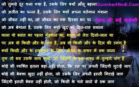 hindi love poems