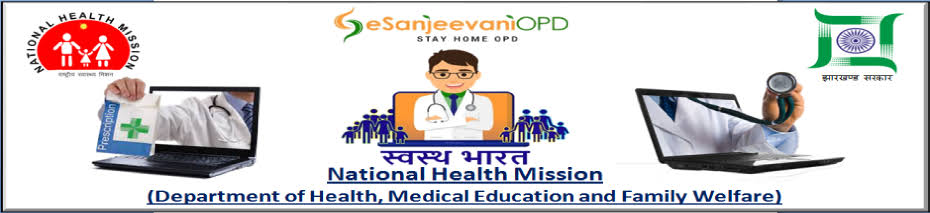 E Sanjeevani OPD scheme for free online medical consultation launched in Gujarat