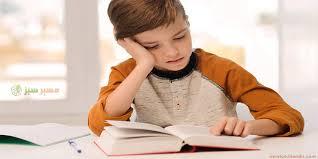 چگونه کودکان را به درس خوندن و انجام تکالیف علاقمند کنیم؟ درس ...