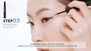 look for hot summer cat s eye makeup