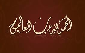 صور خلفيات اسلامية صور اسلاميه جميله وداع وفراق