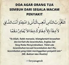 doa kesembuhan orang tua islamic quotes kutipan agama dan
