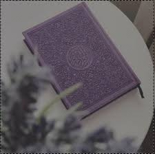 تصاميم بنوتات خلفيات اسلامية مفلترة للتصميم فلترتي