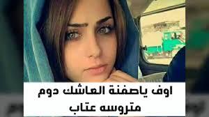 فراشة On Twitter صور اشعار حلوه شوف الصوره هتعجبك اوي