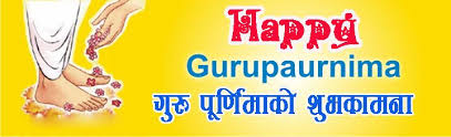 guru purnima wishes greetings quotes cards in i and