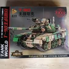Đồ chơi Lắp ghép Mô hình Tank World T-90 Main Battle Tanks Xếp hình Xe Tăng  632005