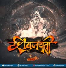 17. Naav Tyacha Shivaji Raje Bhosale - DJ Soham & DJ Abhi K Mp3 Song