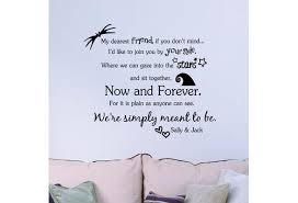 My Dearest Friend If You Don T Mind We Are Simply Meant To Be Nightmare Before Christmas Inspirational Wall Decal Sticker Wall Decor Wish