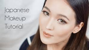 free anese makeup tutorial
