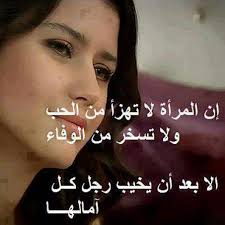 حزن وفراق عذاب البعاد صور حزينه