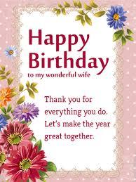 flower happy birthday wishes card
