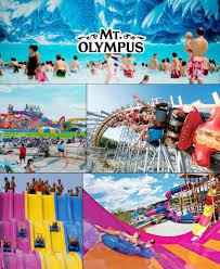 mt olympus wi spring acadex thailand