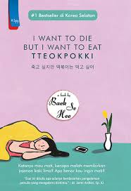 i want to die but i want to eat tteokpokki by baek se hee