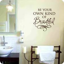 Be Your Own Kind Of Beautiful Wall Decal Easy Removal Wall Quote