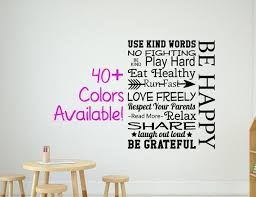 Be Happy Wall Decal Wall Decor Kids Room Decal Sticker Self Etsy In 2020 Kids Room Wall Decor Kids Room Decals Nursery Wall Decals