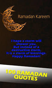 salam ramadan quotes for android apk