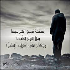 كلام حزين بالصور 2018 كلام حزين ومؤثر مصراوى الشامل