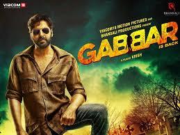 Gabbar is Back All Songs Lyrics ...