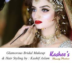 kashee s bridal eye makeup saubhaya