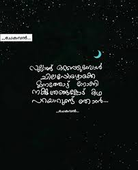 pin by sh a hi on m llu qu•te malayalam quotes moon quotes
