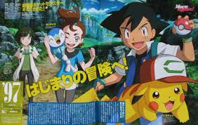 Brock And Misty Have Been Replaced In Pokemon: I Choose You ...