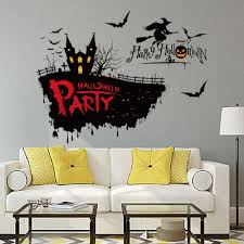 dsu wall sticker mix color 50