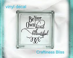 Be You Tiful Beautiful Inspirational Quote Diy Vinyl Decal Etsy