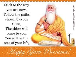 guru purnima messages greetings com