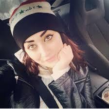 بنات العراق جمال بنات العراق ورقتهم عبارات