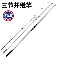 2 7m 3 section baitcasting fishing rod