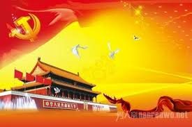 2015年建党多少周年中国共产党建党时间及意义_