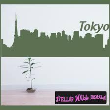 Tokyo Japan 02 International City Skyline Vinyl Wall Decal Wall Sticker Car Sticker Swd