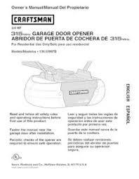 139 53997d craftsman 3 4 hp garage door