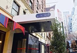 hotel pod 51 new york ny booking com