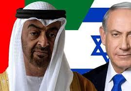 راهبرد صهیونیستیِ امارات-2 شبکه سازی مشترک امنیتی و نظامی ابوظبی و تلآویو-  اخبار بین الملل - اخبار تسنیم - Tasnim