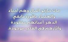 الشیخ البهائی والسید میرداماد وإجابتهما الحکیمة على الشاه الصفوی ...