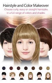 amazon com youcam makeup makeover