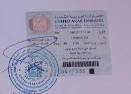Attestation From UAE Embassy | Genuine Attestation Services in Delhi