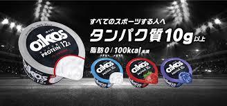 オイコス(OIKOS)|ダノンジャパン
