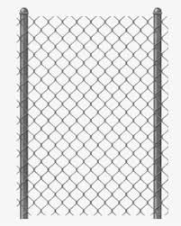 Free Chain Link Clip Art With No Background Clipartkey
